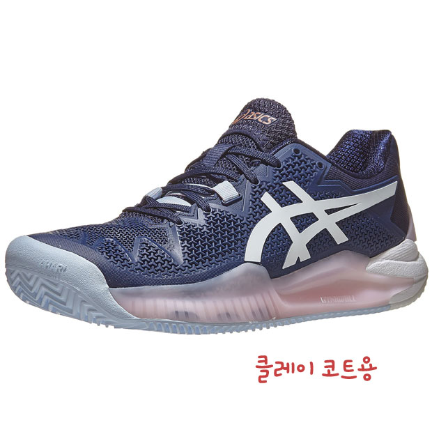 [아식스 여성용 젤-레졸루션 8 클레이용 테니스화] ASICS Women`s GEL-Resolution 8 Clay Tennis Shoes - Peacoat and White